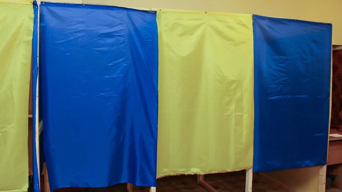Коли можуть відбутися вибори мера Кривого Рогу: дата - 24 Канал