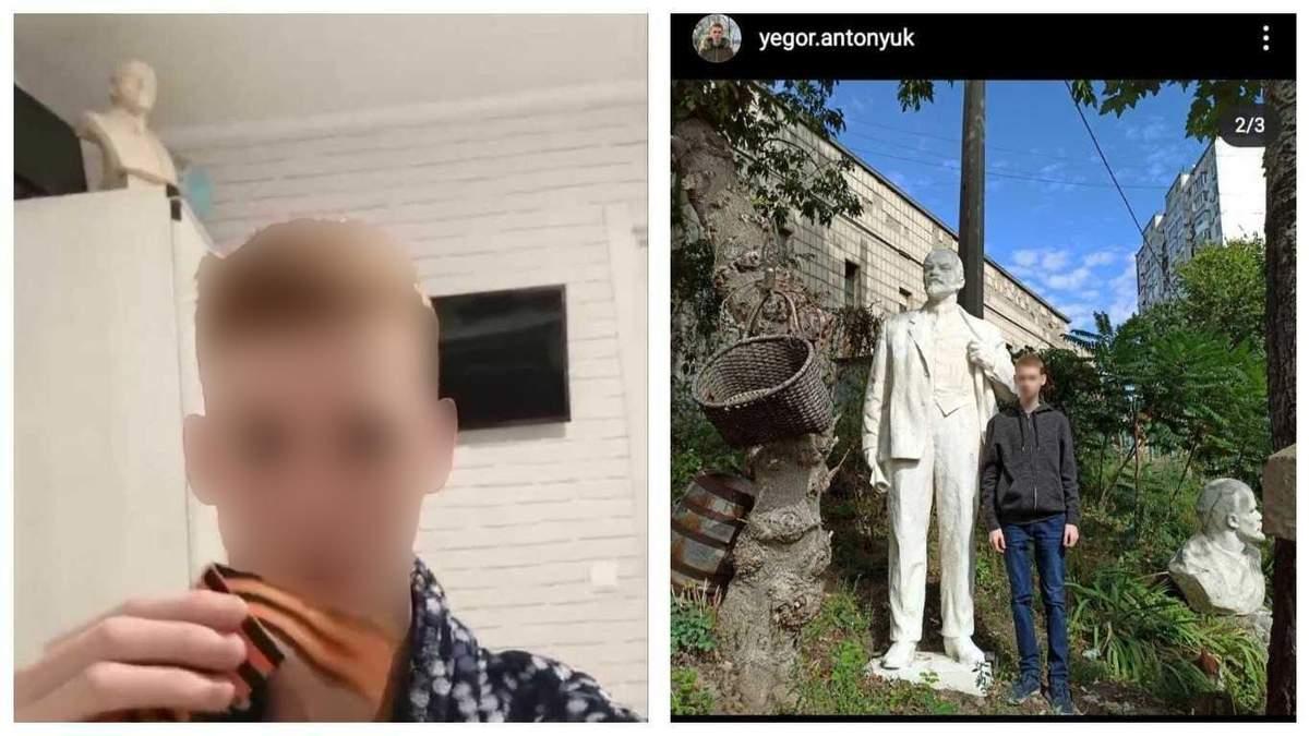 У Києві підліток обіцяв воювати проти ЗСУ і позував із Леніним: його змусили вибачитися - Київ
