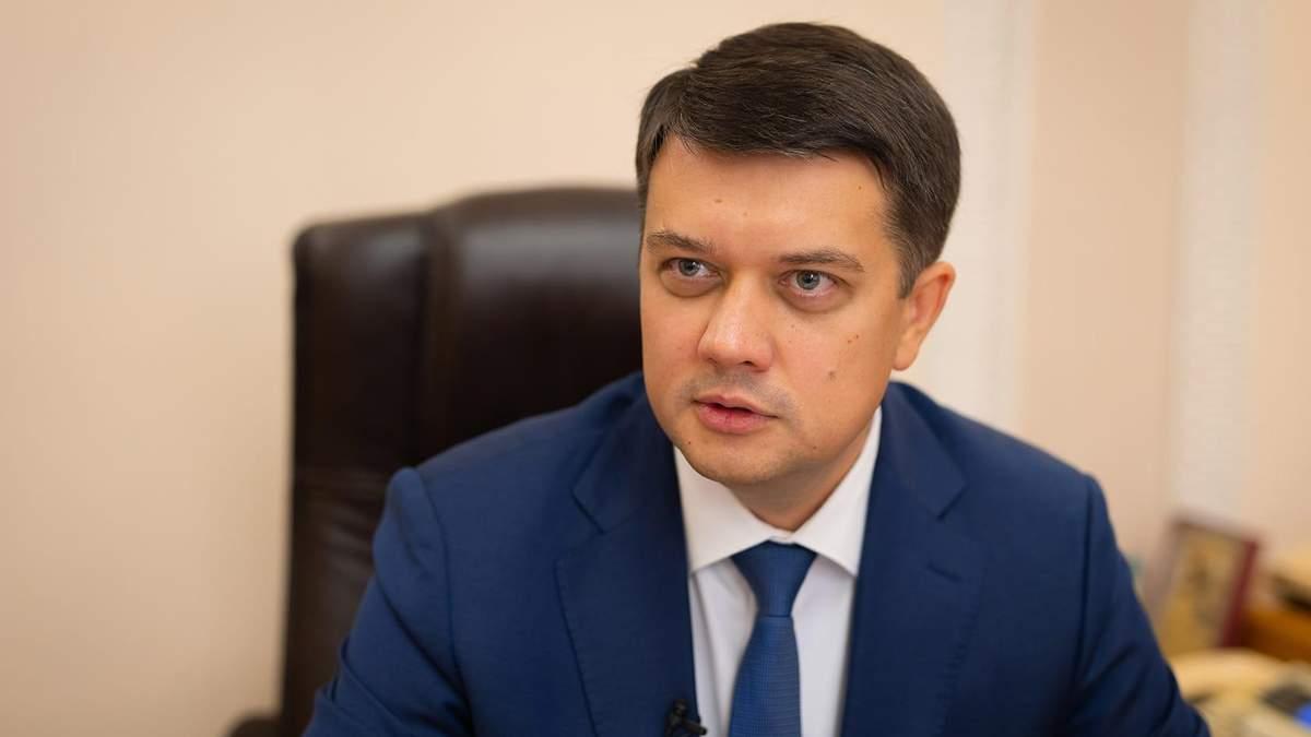 Разумков заперечив можливість поміняти місцями парламентські й президентські вибори - 24 Канал