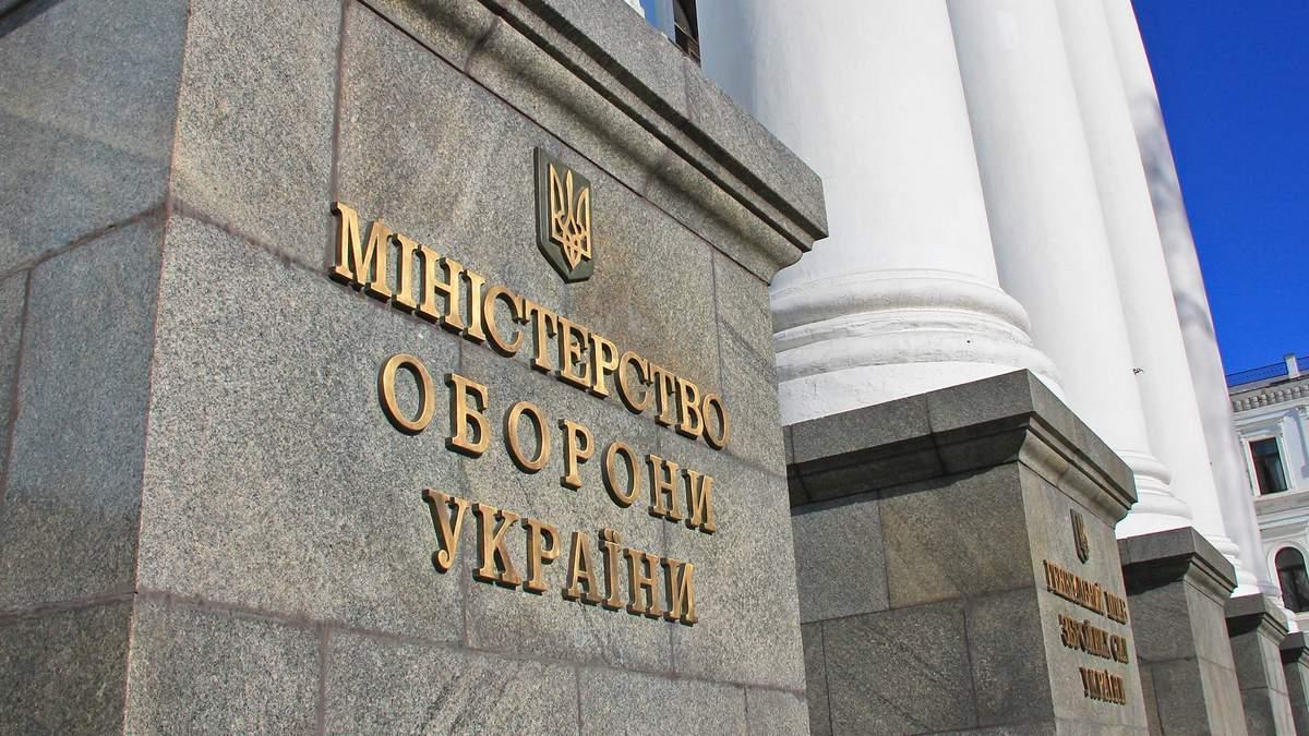 Україна віддає перевагу посиленню ППО і планує заміну бойових літаків, – Міноборони - Україна новини - 24 Канал