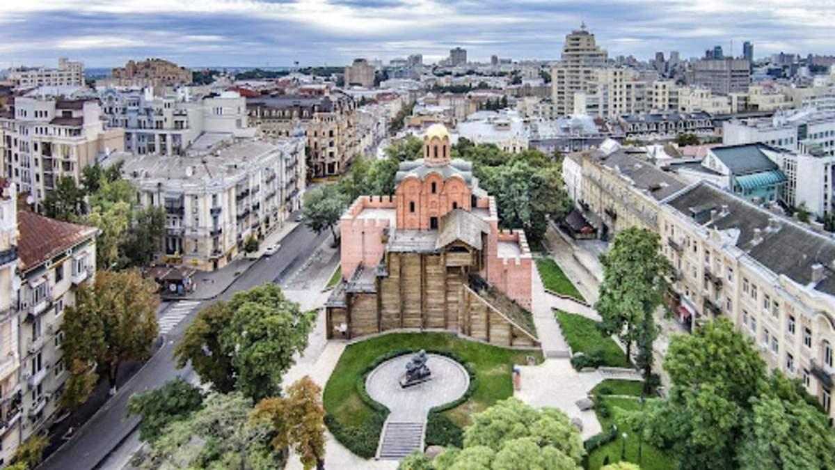 Центр Киева вошел в британский рейтинг лучших районов мира