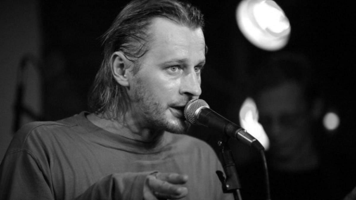 Раптово помер львівський музикант Місько Барбара - Львів