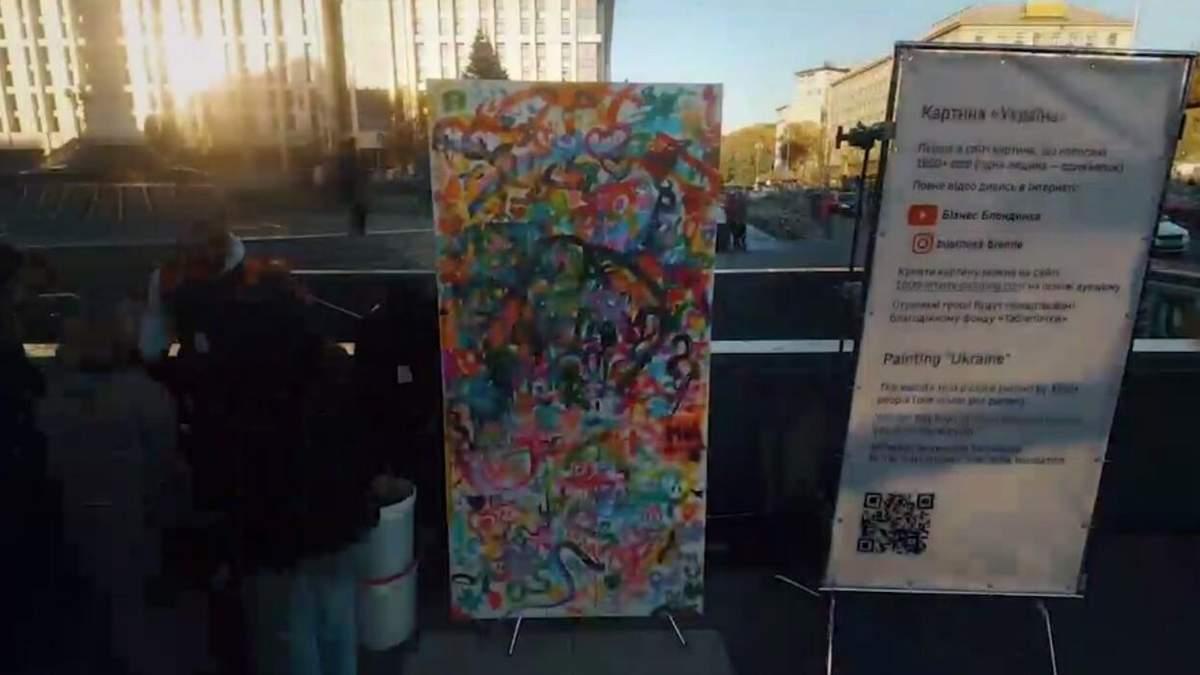 У Києві з'явилася унікальна картина 1000 художників, яка потрапить до Книги рекордів Гіннеса - Новини Києва - Київ