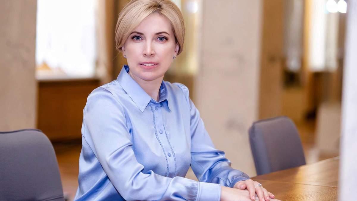 Верещук заявила, що може стати міністеркою оборони - Гарячі новини - 24 Канал