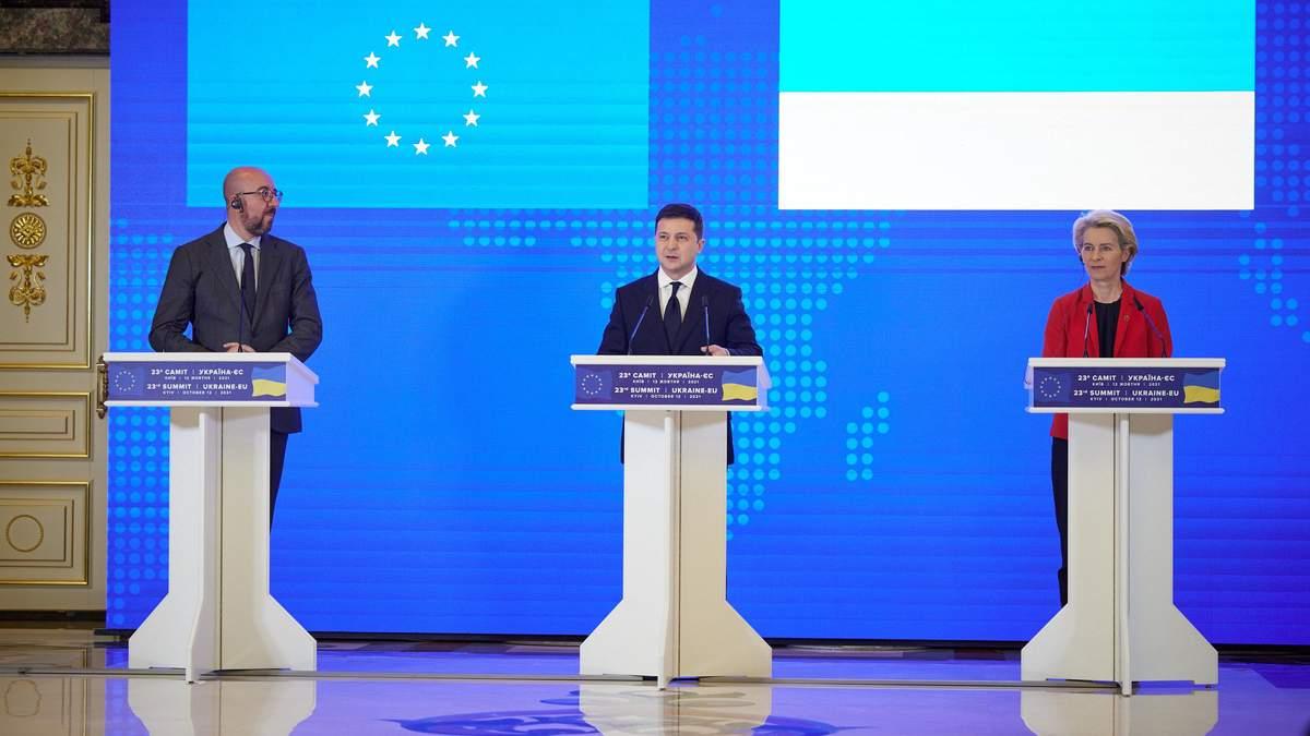 Україна стає частиною Європи