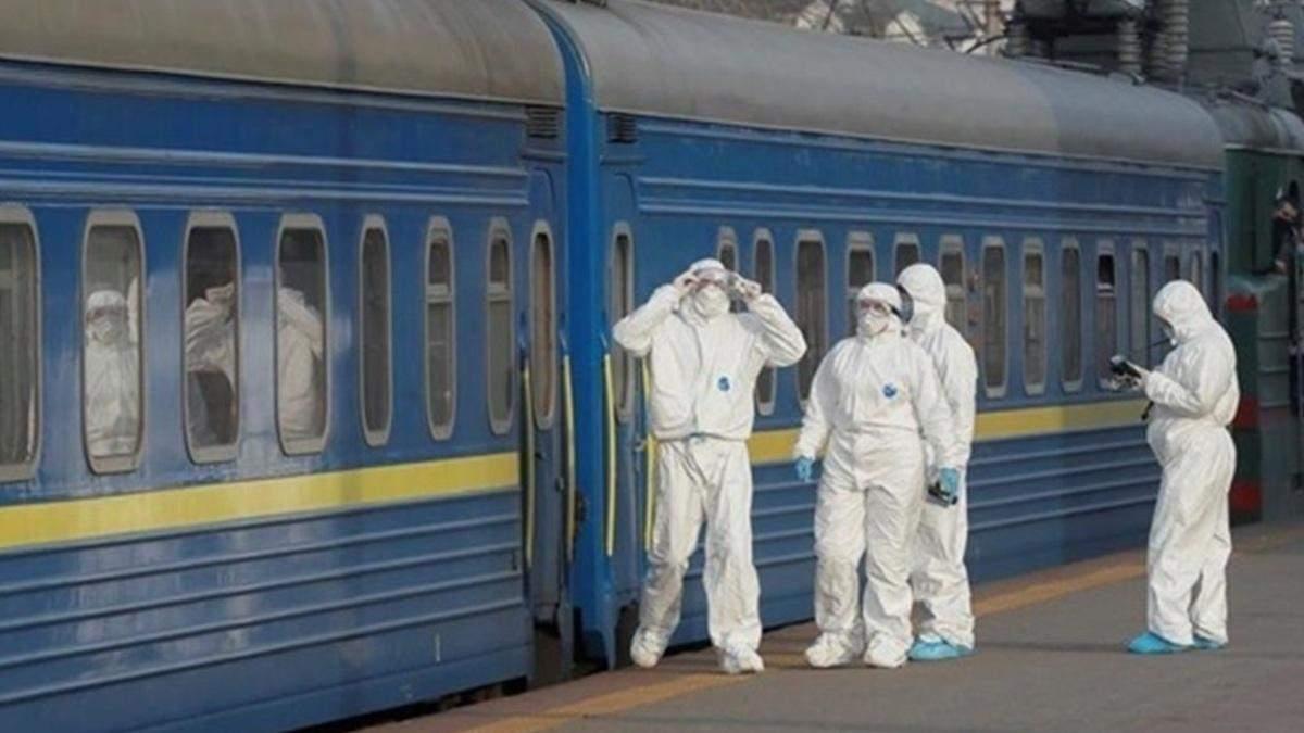 Обмеження для невакцинованих: в Укрзалізниці розповіли про нові правила - Україна новини - 24 Канал