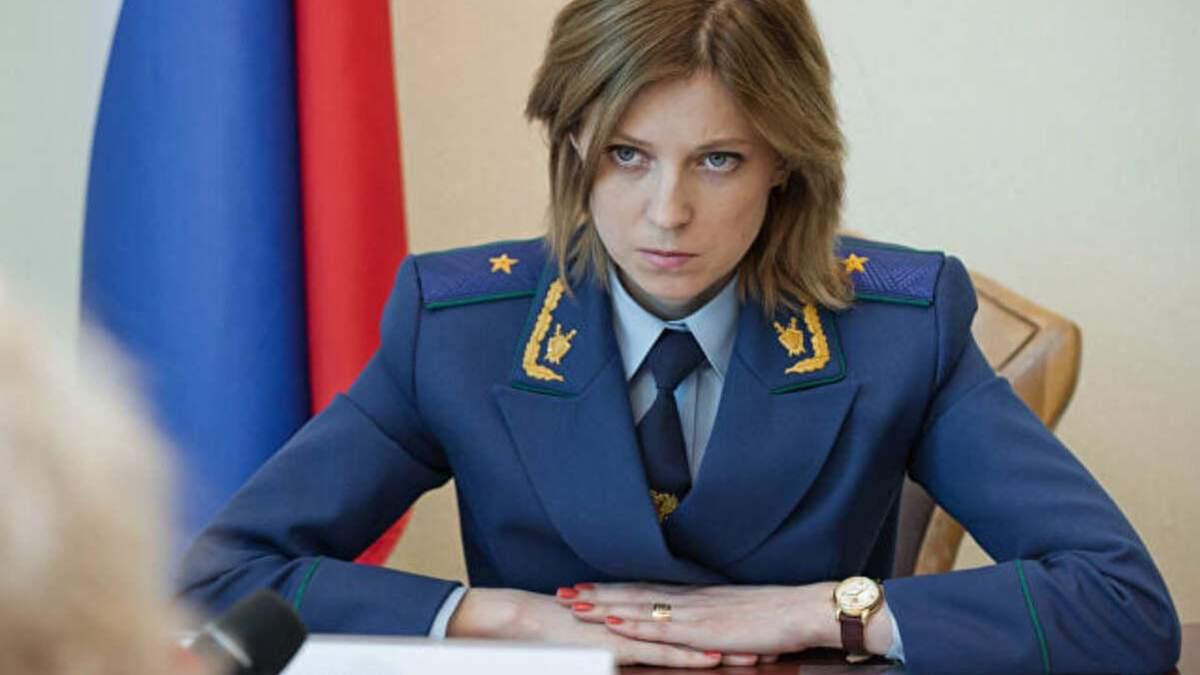 Путін таки відправив Поклонську в Африку: стала послом в Кабо-Верде - Новини Росія - 24 Канал