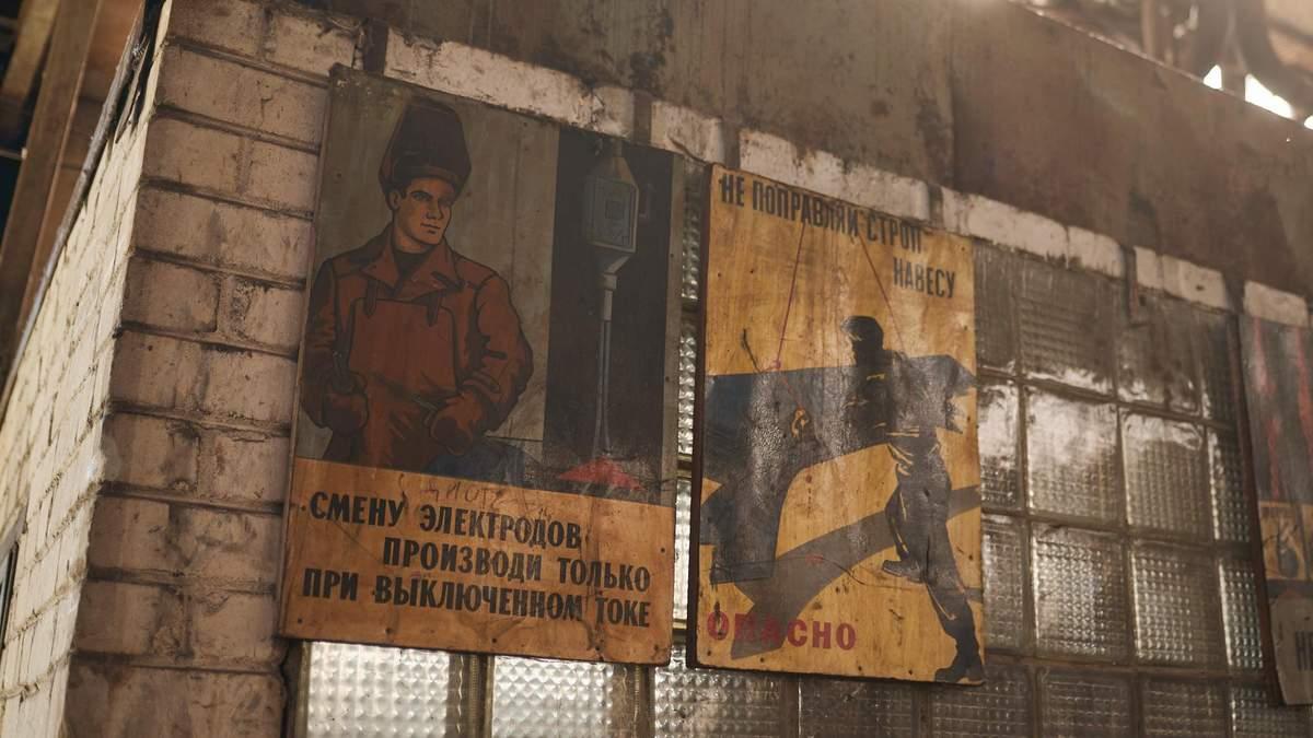 Завод Більшовик – занедбаний релікт минулих епох