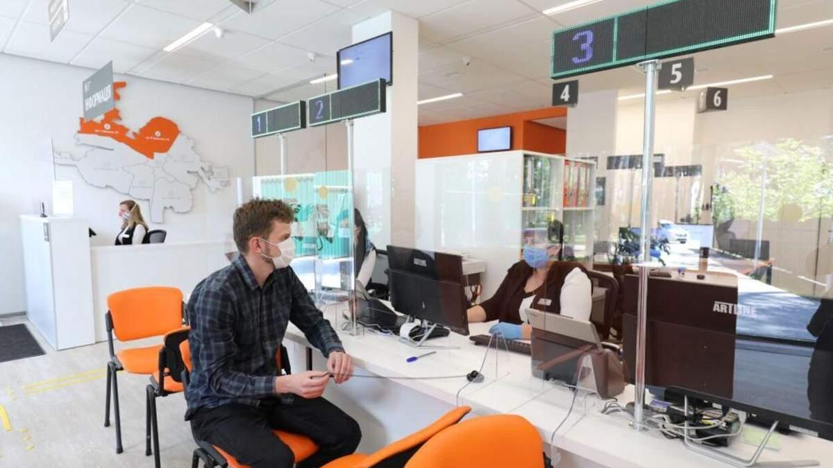 У львівських ЦНАПах з 18 жовтня посилять карантинні обмеження - Новини Львова - Львів