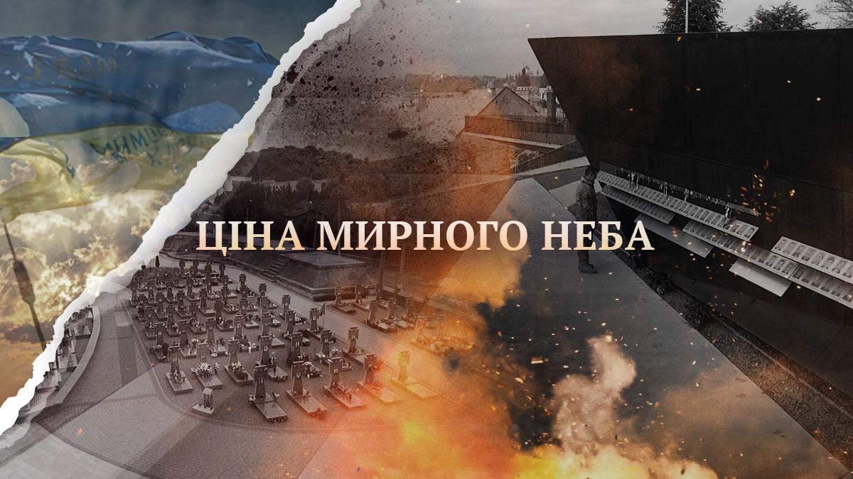 Ціна моєї боротьби: відеоспогад українського воїна до Дня захисників - новини АТО - 24 Канал