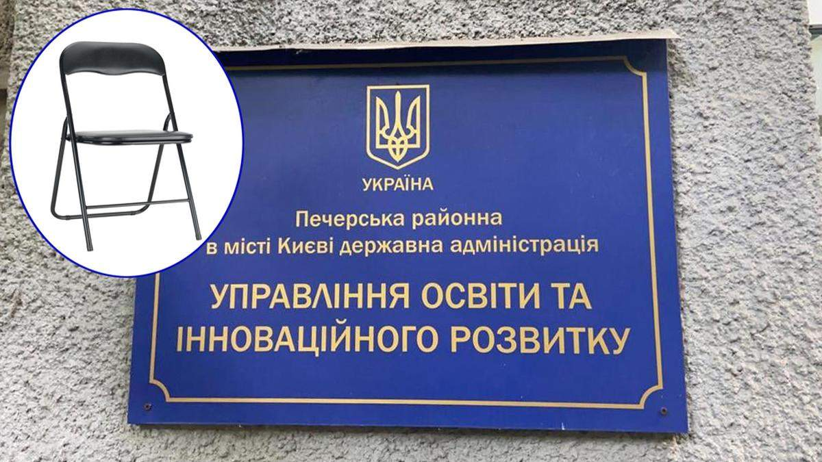 Поліція обшукувала управління освіти Печерського району Києва - Київ