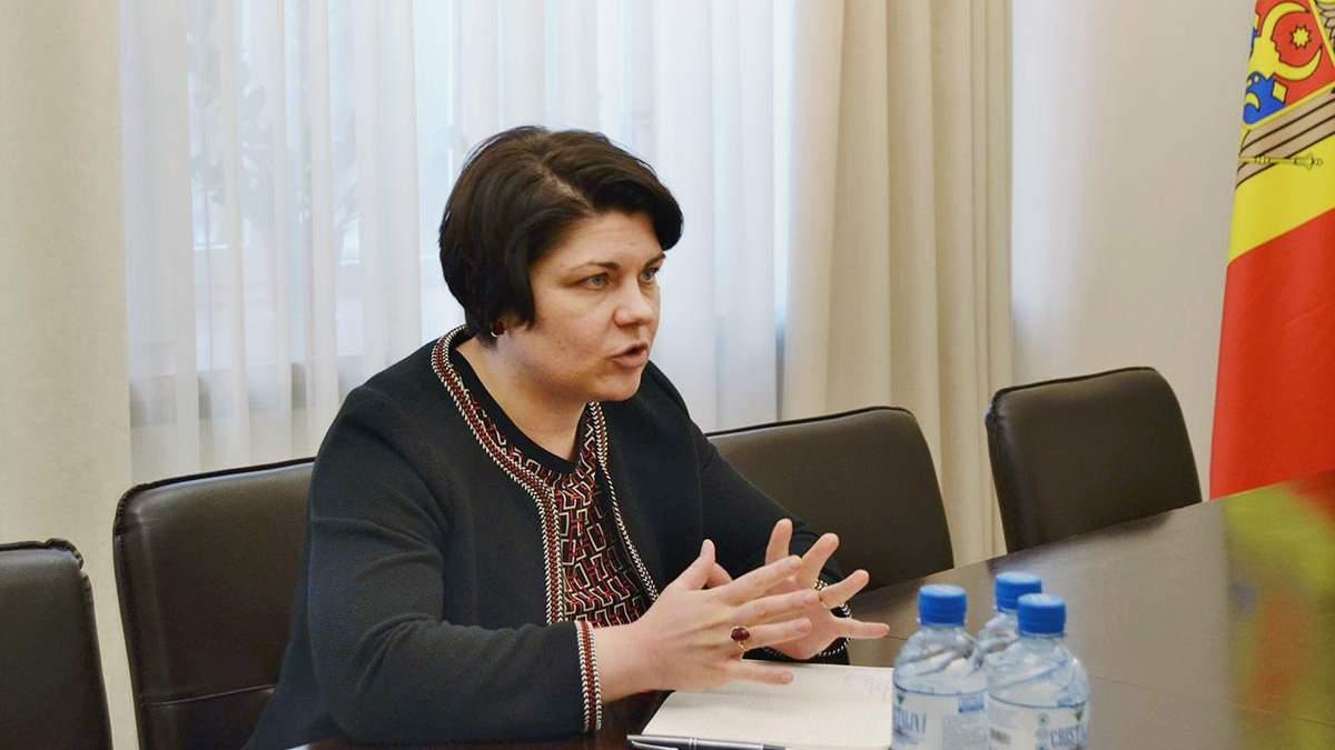 Молдова оголосила режим підвищеної готовності через газову кризу: планують перемовини з Україною - 24 Канал