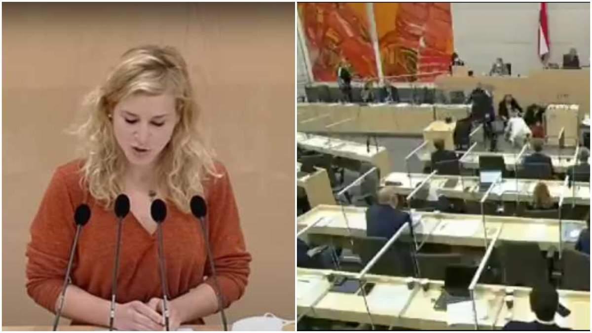 В Австрії депутатка знепритомніла, виступаючи на засіданні парламенту: відео впромови - 24 Канал