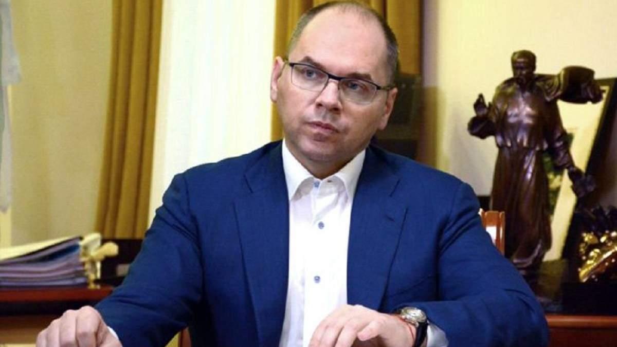 Справу про закупівлю вакцин у часи Степанова закрили: порушень не знайшли - Україна новини - 24 Канал
