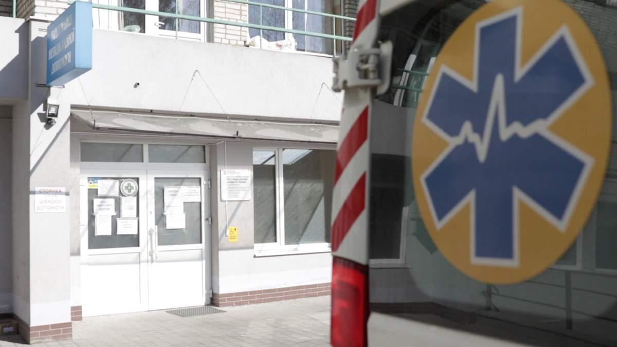 Не хотіли приймати лікарні: що відомо про смерть італійця у швидкій на Буковині - Новини Чернівців - 24 Канал