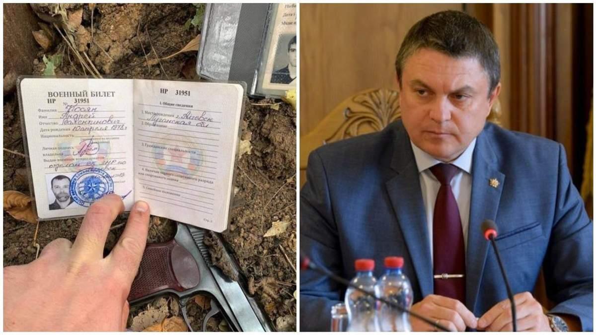 Поки Україна не відпустить бойовика: окупанти заявили про відмову від мінських переговорів - Новини Росія - 24 Канал