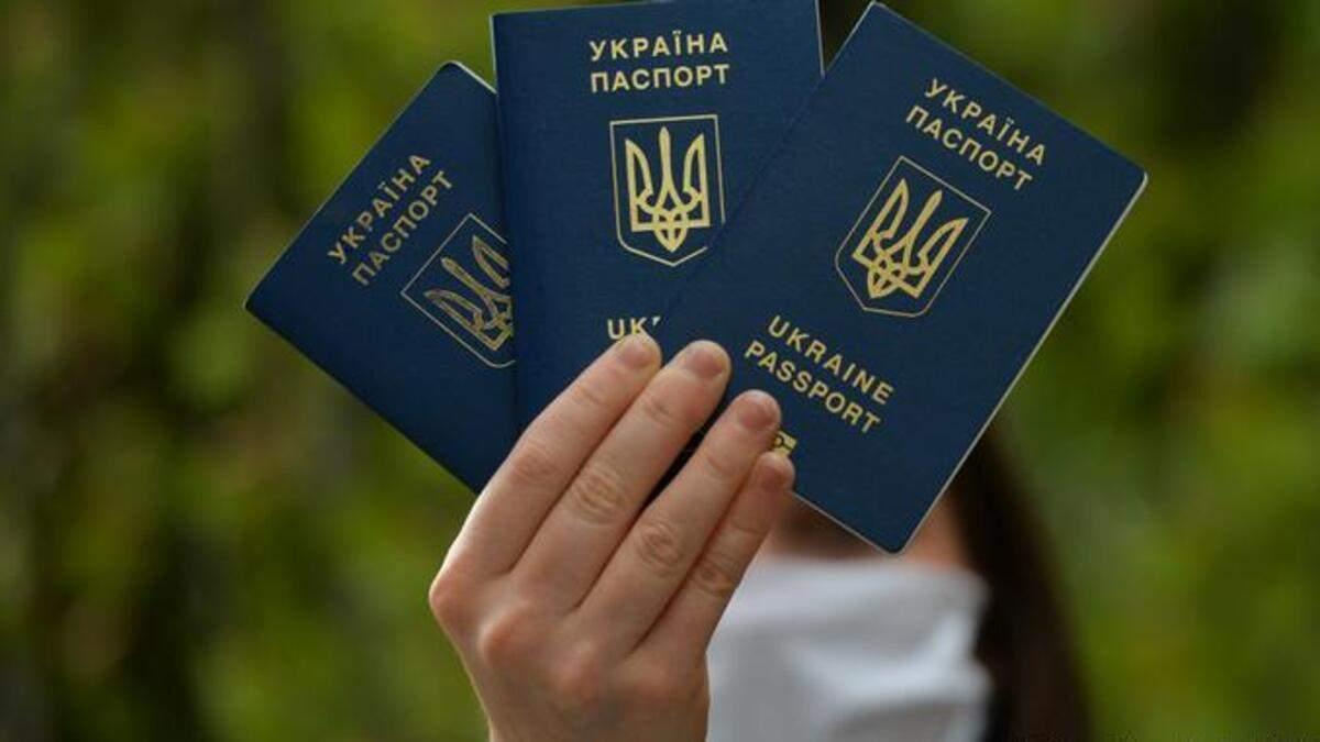 Подвійне громадянство: до Ради невдовзі можуть внести законопроєкт - Україна новини - 24 Канал