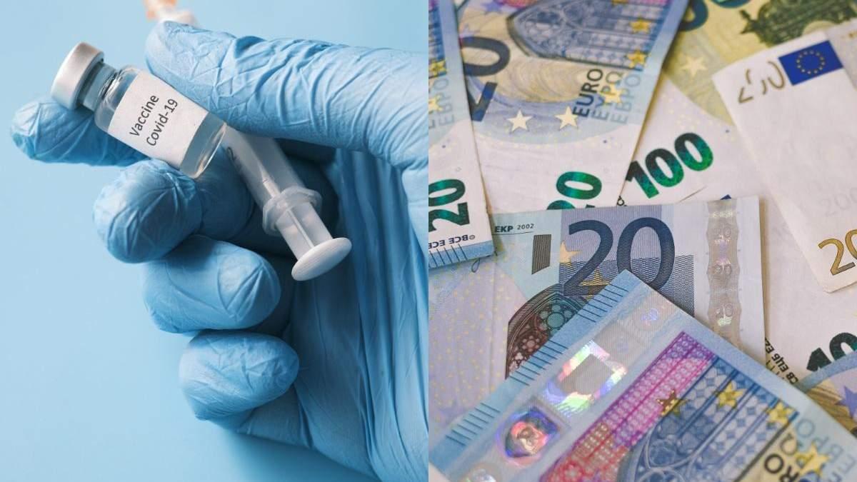 """Співробітник Укрпошти вимагає компенсацію на мільярд євро за """"примусову вакцинацію"""" - Україна новини - 24 Канал"""