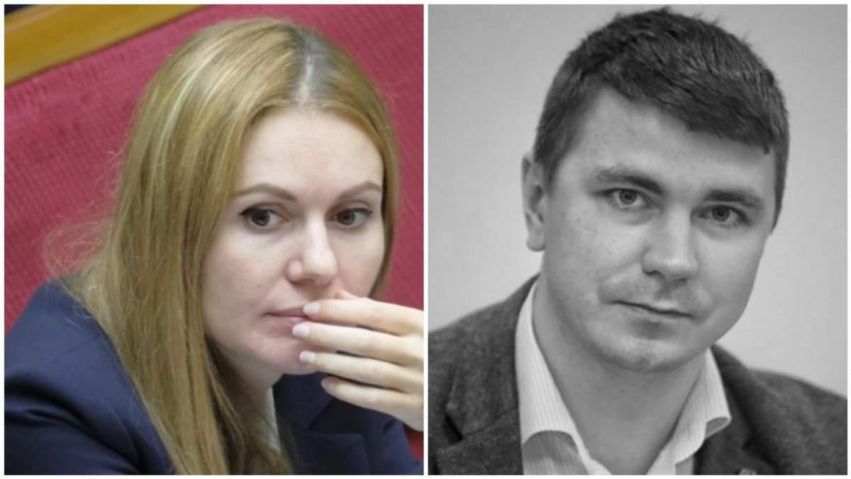 Відповіла категорично: Скороход допитали у справі про смерть Полякова - Україна новини - 24 Канал