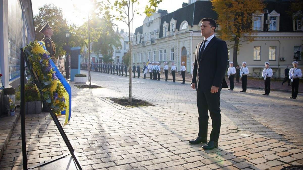 Президент Зеленський вшанував пам'ять загиблих за Україну - 24 Канал