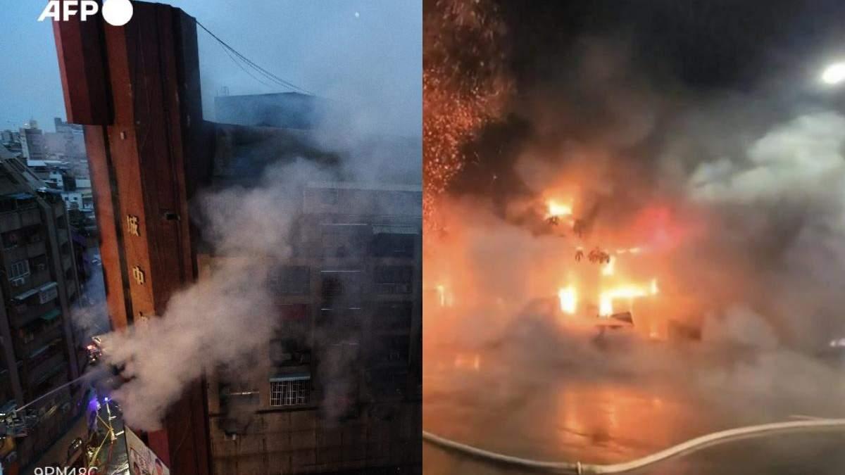 У масштабній пожежі на Тайвані загинули майже 50 людей, – ЗМІ - 24 Канал