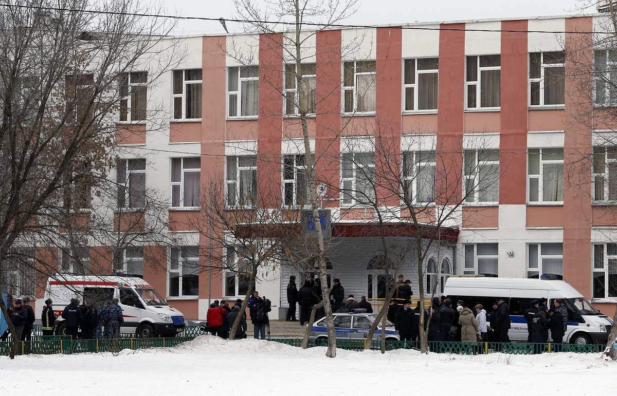 Школа №263, Москва
