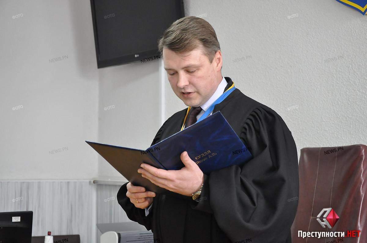 Андрій Біцюк