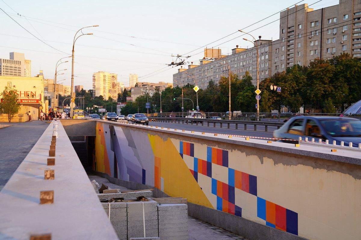 Перехід в метро планують розмалювати муралами / Фото The Village