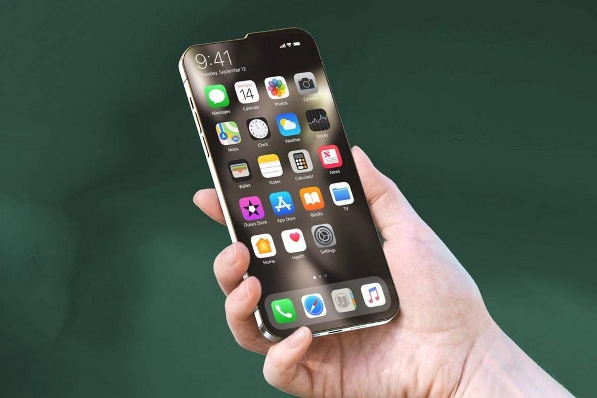 Асиметричний смартфон