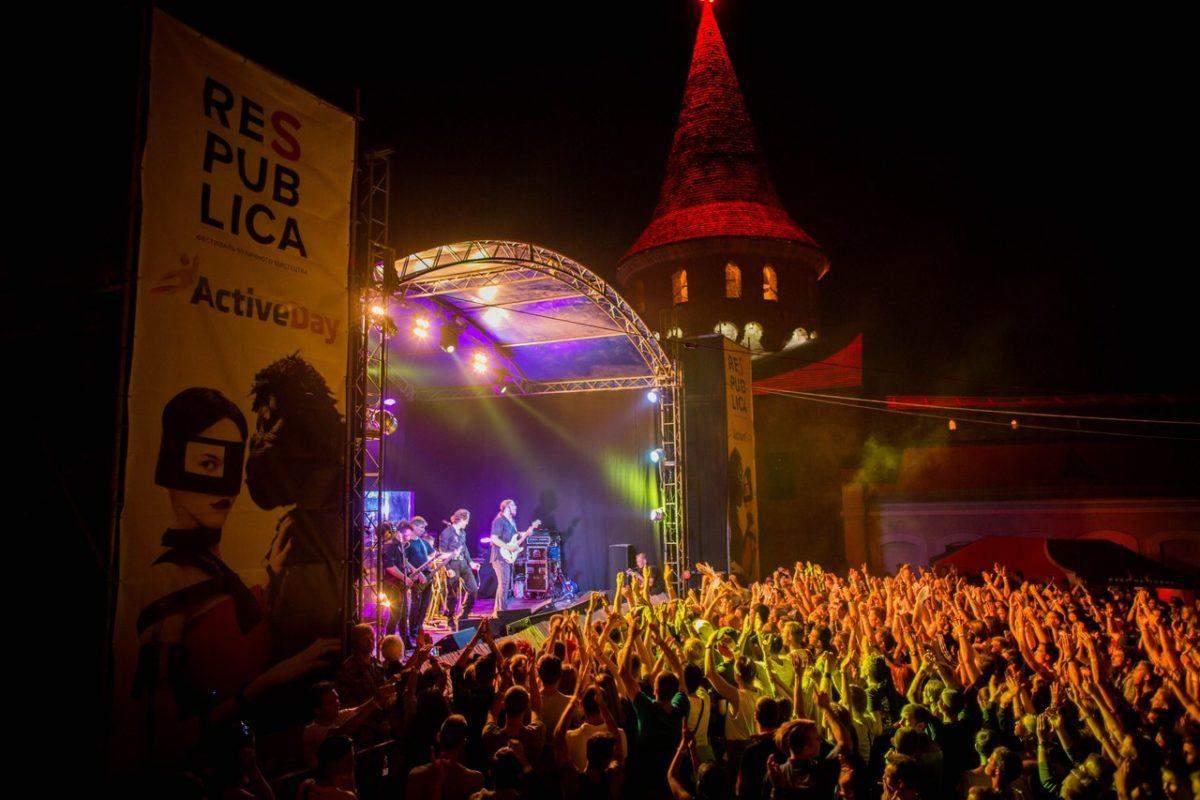 Respublika Fest фестиваль