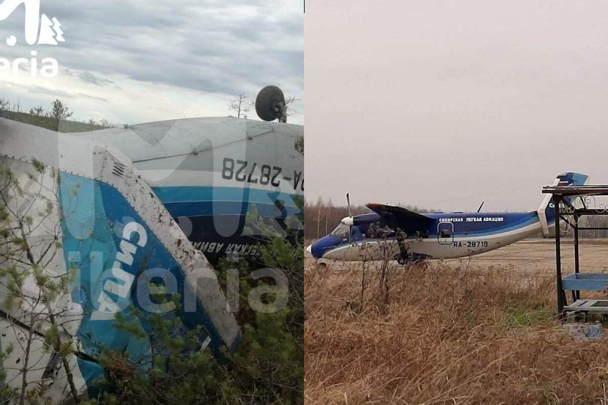 Фото з місця інциденту з Ан-28