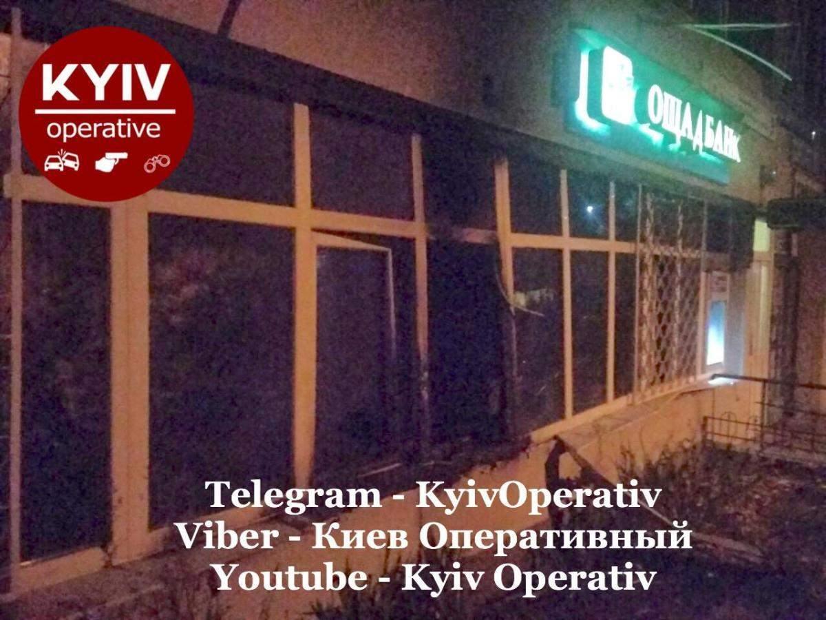 Вибух в відділенні Ощадбанку в Києві