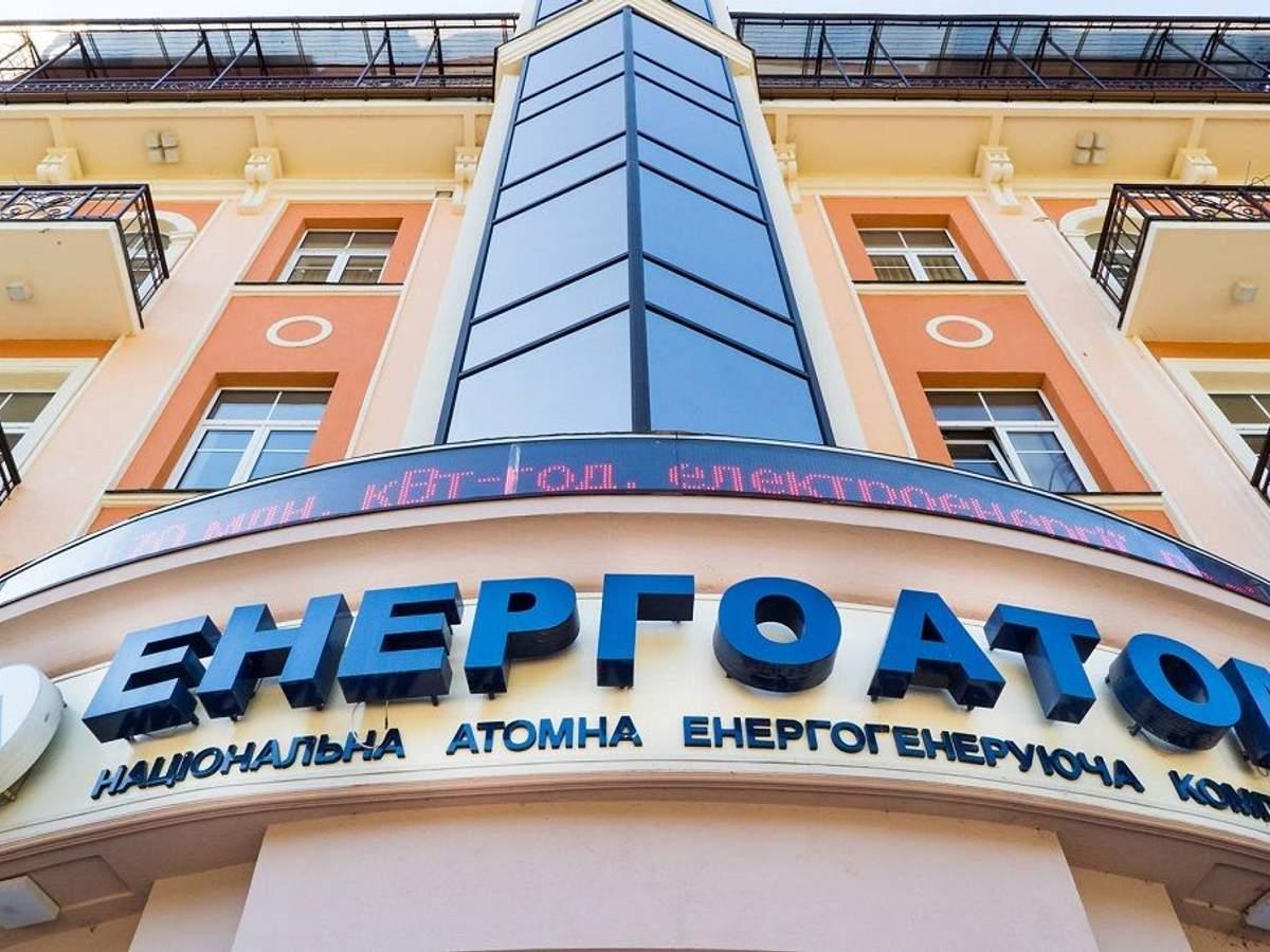 """Енергоатом"""" на знижках Ахметову та Коломойському втратив 65 мільйонів лише  за тиждень - Новини України - 24 Канал"""