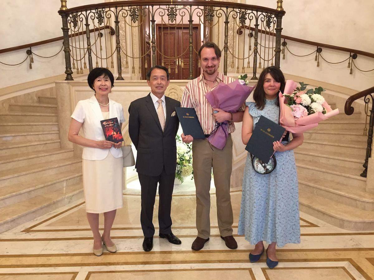 Наталія Ререкіна та Гілберт Бріссен з Послом Японії