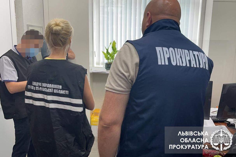 Начальниця міграційної служби Хабар Львів 29.07.2021