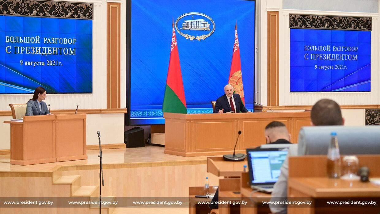 Пресконференція Лукашенка