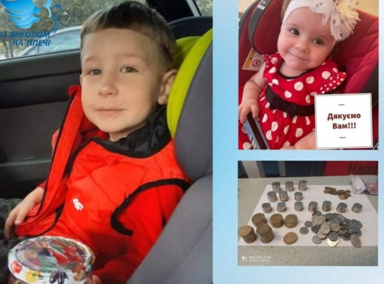 Усі гроші зі скарбнички: 4-річний львів'янин віддав 700 гривень для допомоги дівчинці із СМА