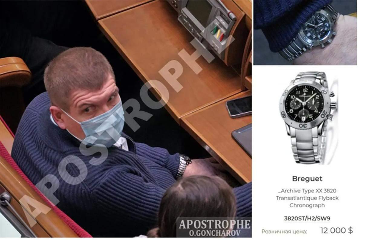 Анатолій Гунько, Слуга народу, Верховна Рада, дорогий годинник, Breguet. найбільші скандали зі статками політиків у 2020 році