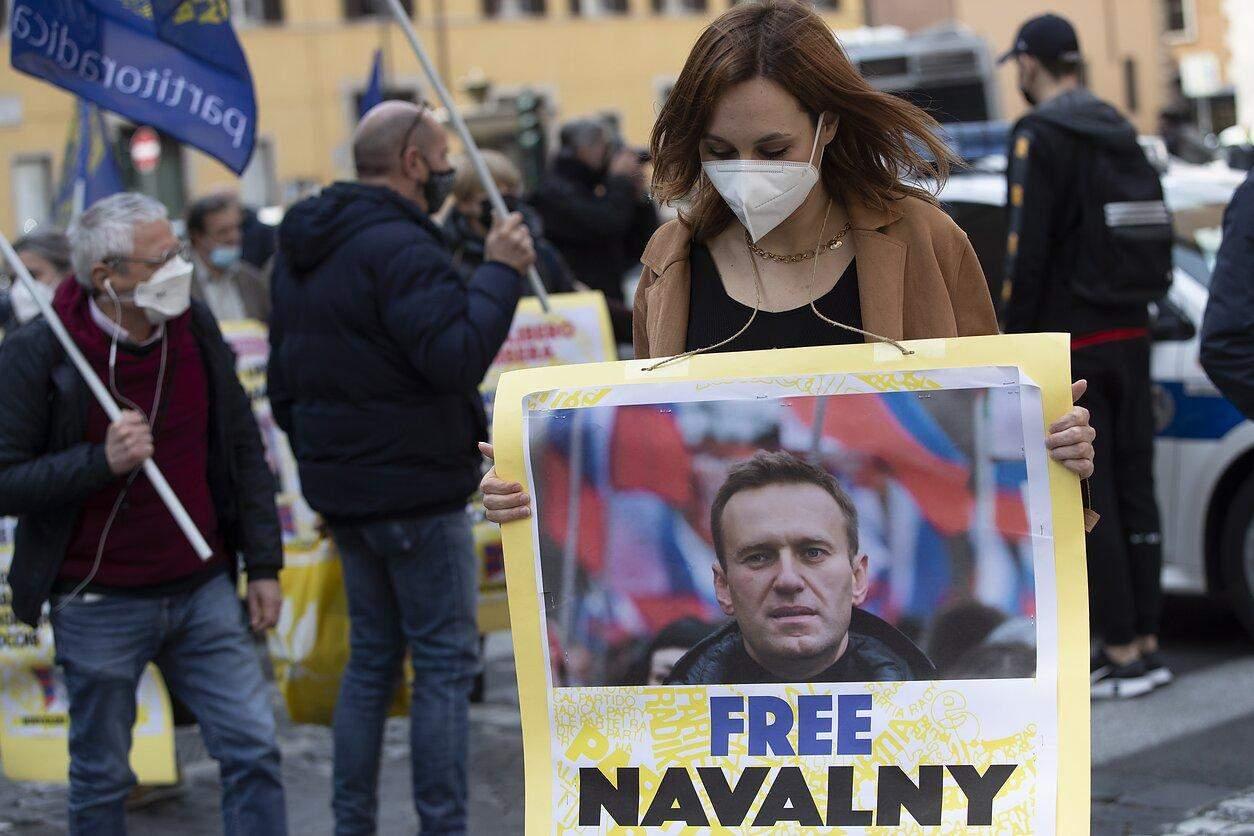 протест за навального