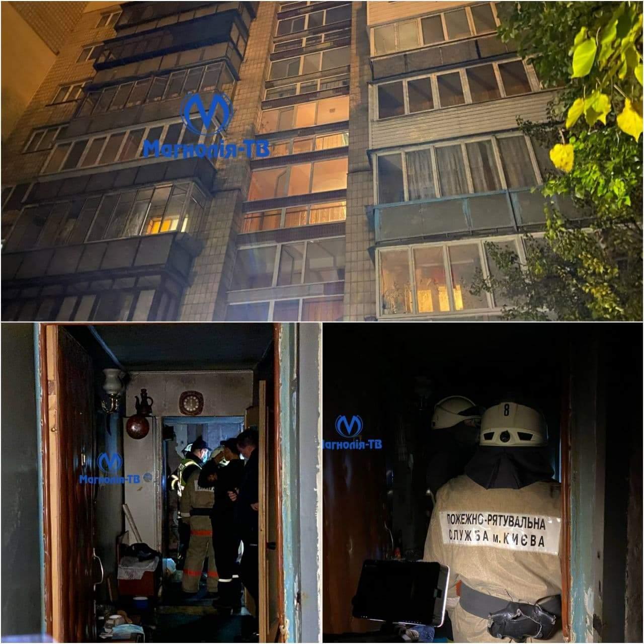 Пожежа на проспекті Науки в Києві, загинув пенсіонер, в квартирі загорілася пральна машинка