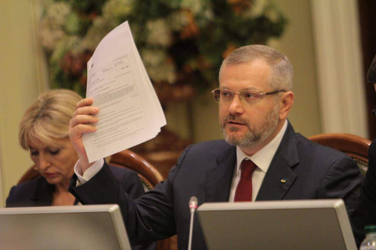 Олександр Вілкул, місцеві вибори 2020, вибори мера Дніпра, 25 жовтня