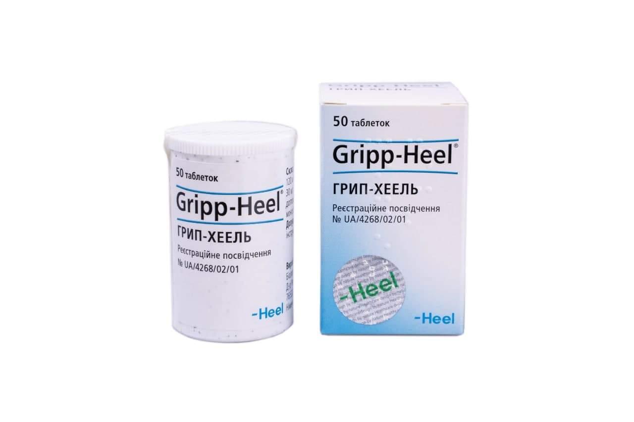 Грип-Хеель