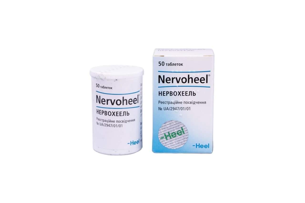 Нервохеель