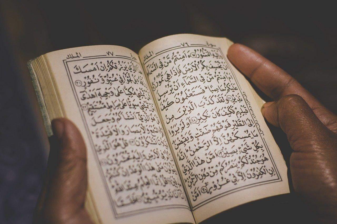 Що не можна робити в Рамадан 2021
