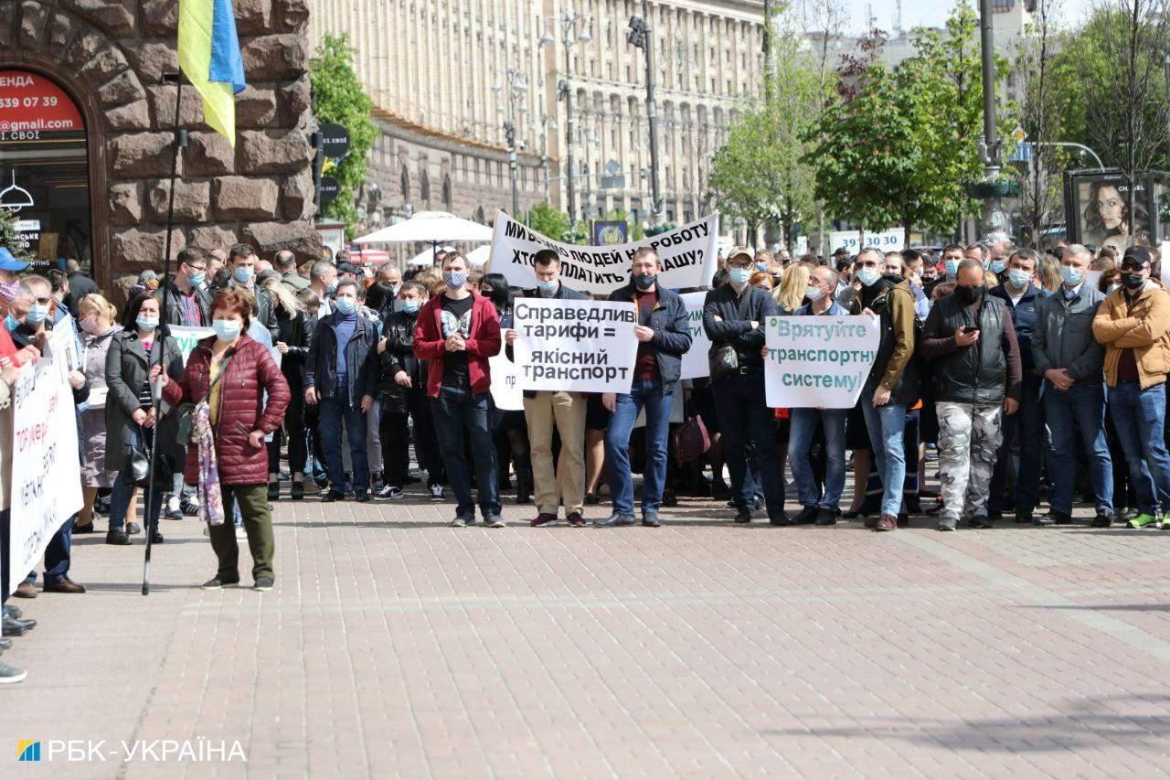 Протест КМДА Перевізники Ціни метро