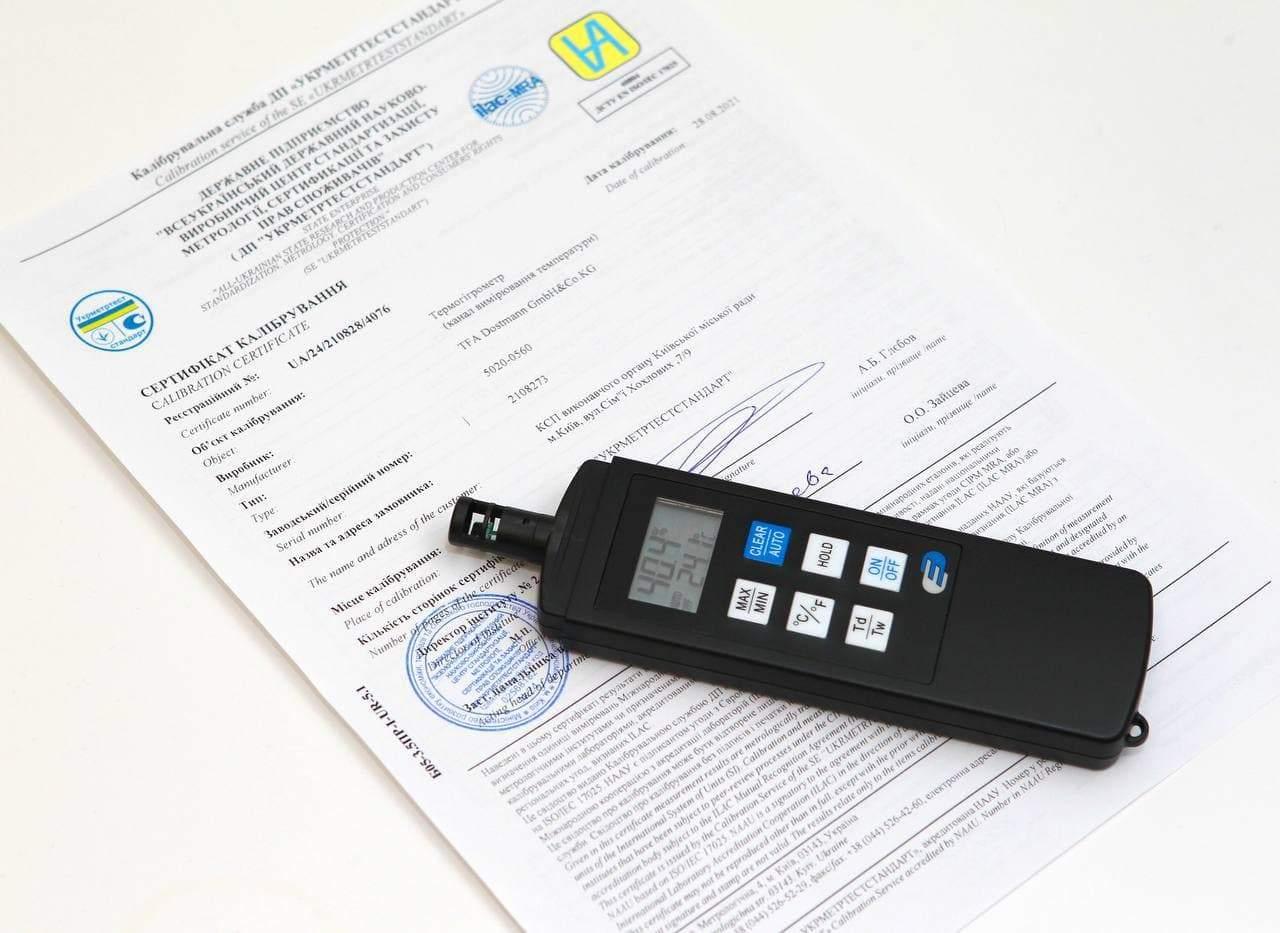Костянтин Усов Нові правила 14 вересня 2021 Нові термометри Температура Транспорт