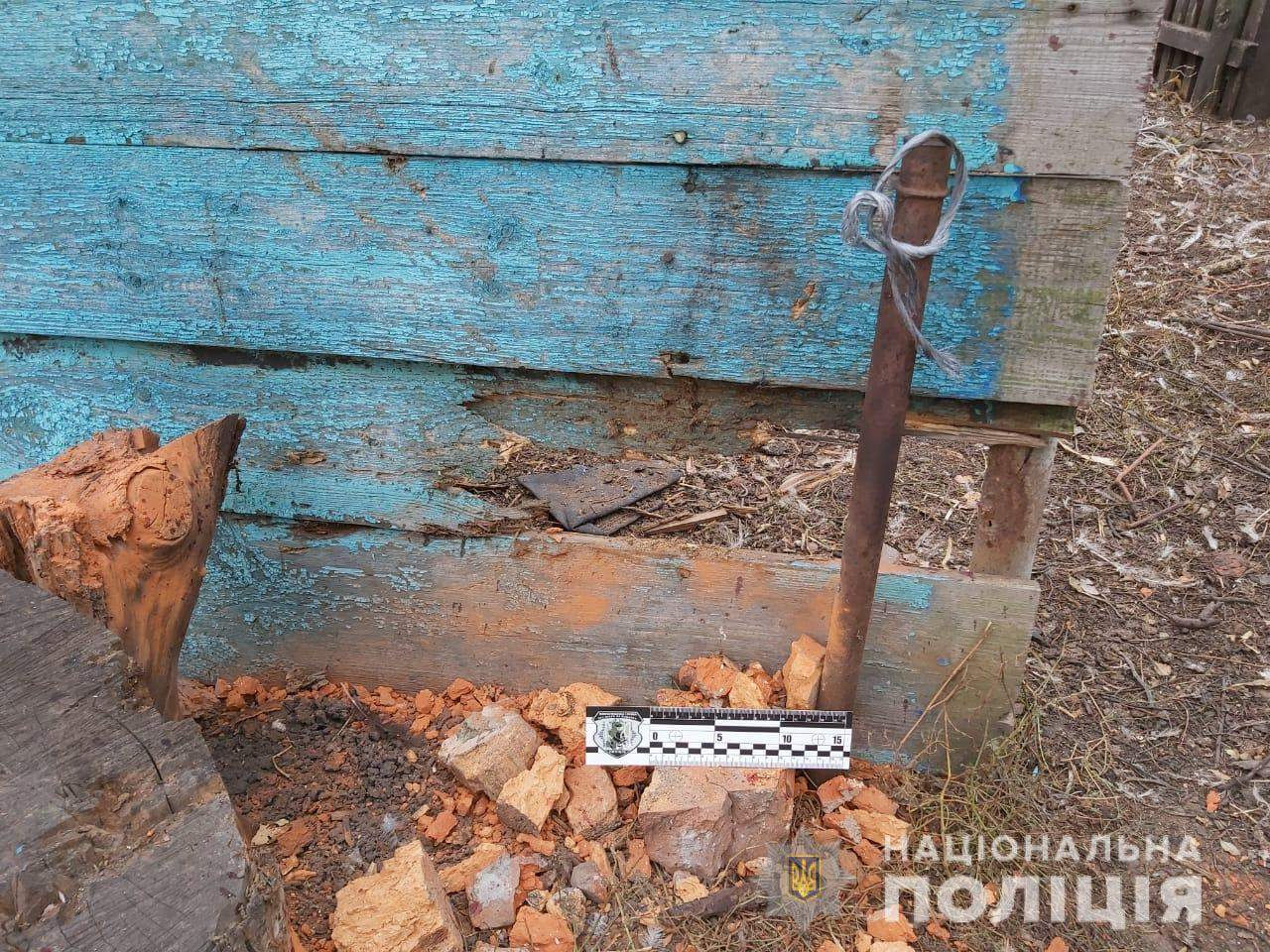 На Харківщині дитині відірвало руку - 30.10.2020