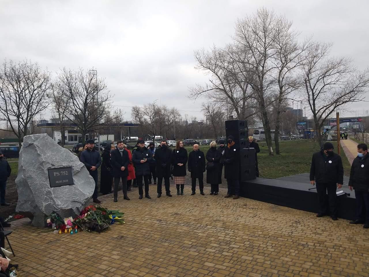 Вшанування жертв літака МАУ