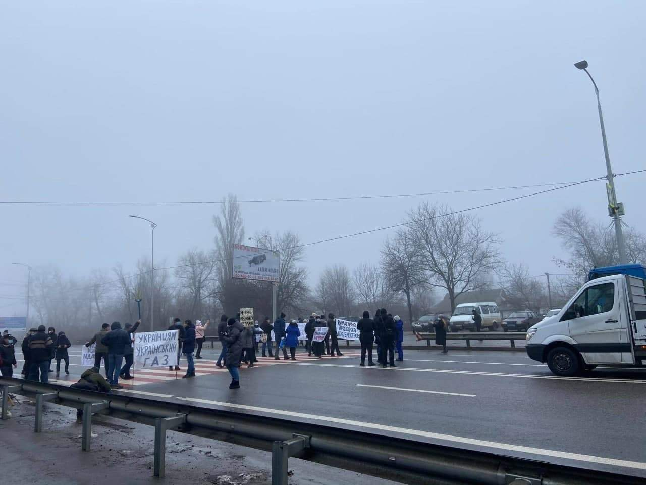 Тарифні протести, Полтава, тарифи, Київ –  Харків