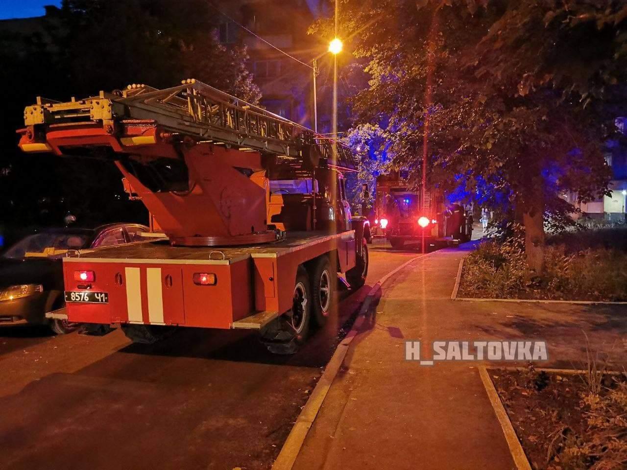 Пожежа, Харків, Тракторобудівників, 12 червня 2021